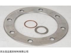 信达新型密封产品304材质金属包覆垫,304钢包垫厂家