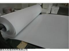 耐腐蚀四氟车削板材,膨体软四氟板厂家
