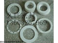 膨体四氟垫片批发供应,厂家直销聚四氟乙烯垫质优价廉