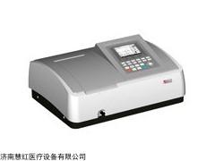 V-1800PC国产品牌美谱达可见分光光度计检疫检验光谱仪