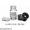 Agilent样瓶品价格,螺纹口样品瓶、瓶盖、隔垫