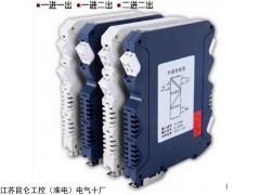 MIK-502H信号隔离器变送器4-20mA安全栅隔离器价格