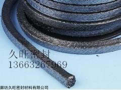 高压柔性膨胀镍丝石墨盘根型号齐全,耐高温石墨盘根