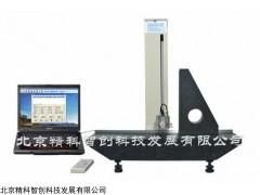 计量专用垂直度测量仪