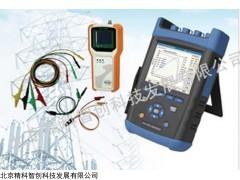 JKZC-AV600系列便携式太阳能电池测试仪