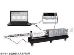 JKZC-WYZ01位移传感器自动校准装置