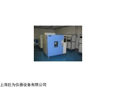 高温灰化炉\高温箱\高温炉\马沸炉 厂家生产直销
