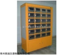 江苏TRX-12土壤样品干燥箱