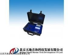 定制型多参数水质检测仪,多参数水质速测仪