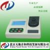 带打印阴离子表面活性剂测量仪,阴离子表面活性剂速测仪
