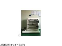 冷凝水试验箱 巨为品牌 专业生产 厂价大促销