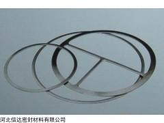 信达热销密封产品304材质金属包覆垫,304钢包垫厂家