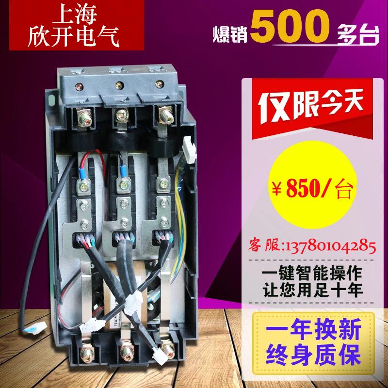 DJR5电机软起动器适用于交流380V~1140V、50(60)Hz、额定电流1200A及以下5.5KW~600KW的三相交流鼠笼型异步电动机,采用的面板操作显示方式,既方便用户进行参数设置、修改,了解软启动的各种功能,又方便用户观察软起动器和电机的工作情况;不需要加装热继电器,即能在电机起动和运行过程中有完善的保护功能;采用闭环控制,大大提高了电机的软转矩起动和软转矩停车的平稳性和可靠性;运行时采用旁路接触器,运行功耗近乎零,既提高了可靠性又缩小了体积。 本软起动器为装置型,需在柜体内加装断路器(短路保