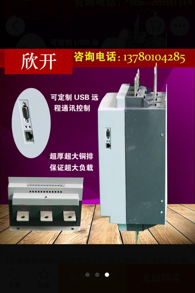 djr5系列电机软起动器有两种接线方法