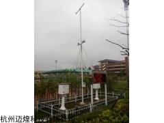 中小学校园气象站MH-XY,校园气象站厂家