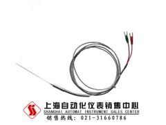 WRNK-201铠装热电偶上海专业厂家