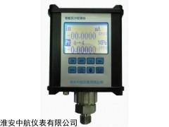 ZH-Y-E精密数字压力标准表,数字压力标准表价格