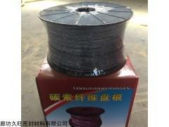 优质碳纤维盘根价格,高碳混编盘根质量