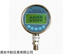 ZH系列精密数字压力表,压力表价格