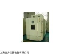 上海巨为高低温低气压试验箱生产厂家价格高低温低气压试验箱用途