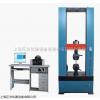 上海巨为JW-TS5000R万能材料试验机