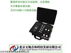 便携式多参数水质测量仪,多参数水质检测仪