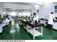 江西九江测试设备校验