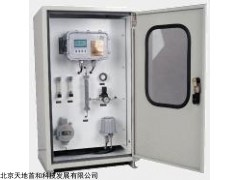 高温氧气检测仪TD2000-O2气体预处理系统