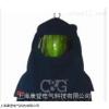 防电弧头罩厂家直销,防电弧头罩生产供应