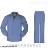 防电弧服夹克裤子供应商,防电弧服夹克裤子厂家直销