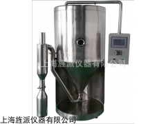 Jipad-5L有机溶剂离心式喷雾干燥机