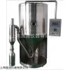 Jipad-5L有機溶劑離心式噴霧干燥機