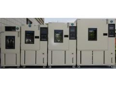 PL-80珠海高低温循环试验箱价格