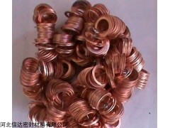 廊坊信达专业生产密封材料铜垫,退火紫铜垫价格