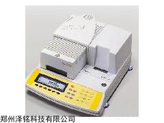 MA100水份测定仪,红外水份测定仪厂家