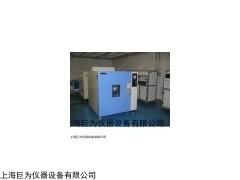 JW-3002高温试验箱,直销高温试验箱