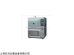 厂家供应JW-XD-900氙灯耐气候试验箱,试验箱