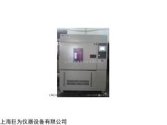 现货供应JW-XD-900氙灯耐气候试验箱