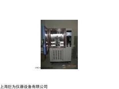巨为供应JW-SN-900氙灯耐气候试验箱,试验箱价格
