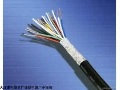 电力电缆 VV22铠装电力电缆