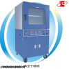 500l立式真空干燥箱,DZG-6930真空干燥箱
