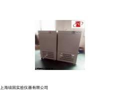 低温生化培养箱SHP-80DA,无氟制冷低温培养箱