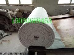 2mm 3mm现货防火陶瓷纤维布、耐高温用纤维布供应价格