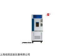 250l低温生化培养箱,SHP-250DA低温培养箱