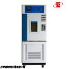 250l低溫生化培養箱,SHP-250DA低溫培養箱