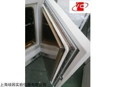 DHG-9070C 上海高温烘箱专业厂家