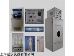 光化学反应仪ZL-GHX-V上海光化学报价