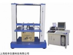 包装压缩试验机,全自动包装压缩试验机厂家