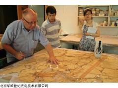 手持式艺术与考古分析仪