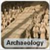 岳阳手持式艺术与考古分析仪